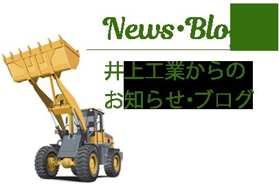 newsblog2